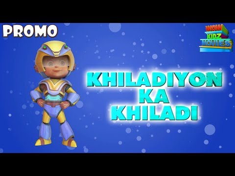 Khiladiyon Ka Khiladi | Vir: The Robot Boy...