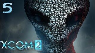XCOM 2 - Ветеран-Терминатор #5 [А вот кому потери]