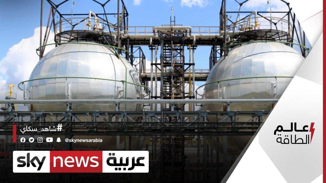 الأمونيا الزرقاء.. حلم الطاقة المصري | #عالم_الطاقة  - نشر قبل 6 ساعة