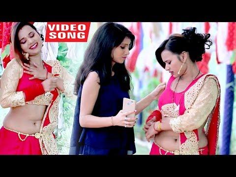 2018 का सबसे हिट गाना - Aini Jab Gawanawa Na - Lokesh Kumar - Latest Bhojpuri Hit Songs 2018 New