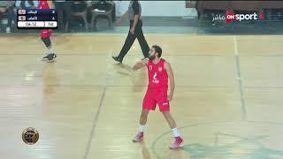 مباراة الزمالك والأهلي بدوري السوبر لكرة السلة