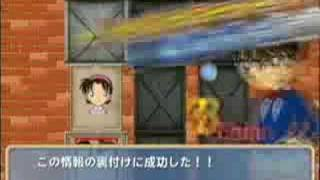 Detective Conan: Tsuioku no Gensou Trailer - Nintendo Wii