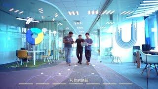 Appier 5 周年慶祝影片 人工智慧,企業的決策基石