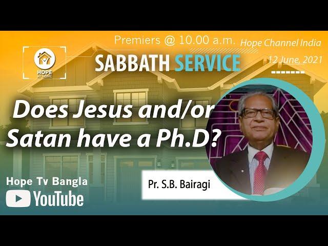 Bangla Sabbath Service | Does Jesus and/or Satan have a Ph.D? | Pr. S.B. Bairagi | 12 June 2021