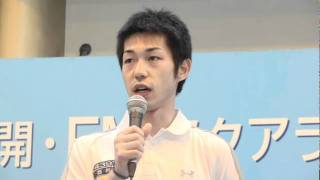 住之江ボート 9月7日 GⅢアサヒビールカップ 5日目優勝戦出場者インタビ...