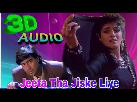 3D Audio Song || Jeeta Tha Jiske Liye||...