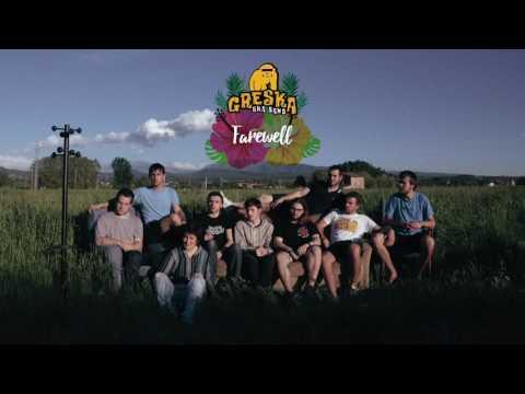 Greska - Farewell (full album)
