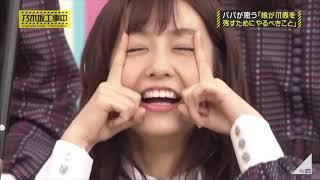 【ゆったん】可愛すぎる斉藤優里まとめ【乃木坂46】 thumbnail