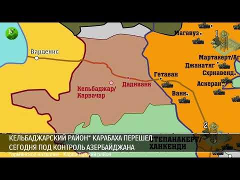 новая карта Карабаха