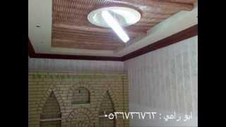 دهانات الجزيرة تبوك 2012
