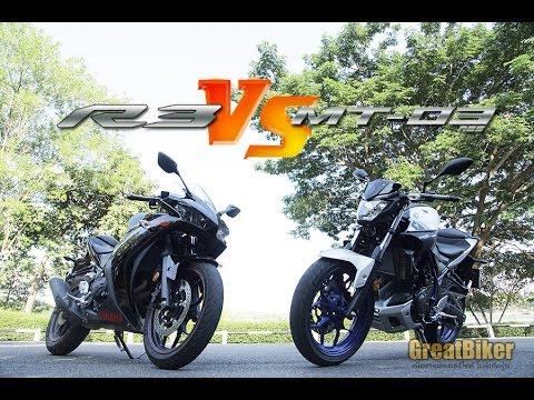 รีวิว Yamaha YZF-R3 และ MT-03 คันไหนจะเร้าใจกว่ากัน!!!