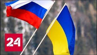 Украина в ШОКЕ! Санкции России ЗАТРОНУТ 360 компаний и 50 физлиц! 60 минут от 30.10.18