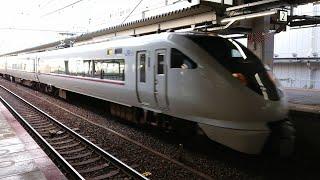 【特急こうのとり】〜JR西日本〜289系〜尼崎駅に入線〜