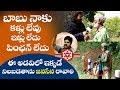 ఈ అడవిలో ఇక్కడే ఉంటా?జనసేన రావాలి.Very Heart Touching Video Of a Beggar |Must Watch|Bvm Mission