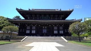 お釈迦様をお祀りする、總持寺の建造物の中で最も重要なお堂です。黒光...