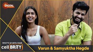 Whats on your phone with Samyuktha Hegde and Varun | Sun Digital Exclusive