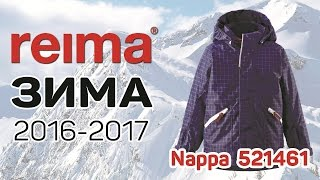 ❄ Reima Nappa 521461-6988❄ Обзор зимней детской куртки - Alina Kids Look