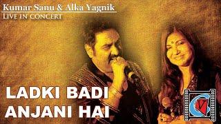 Ladki Badi Anjani Hai   Kuch Kuch Hota Hai   Duet Song   KumarSanu&AlkaYagnik   Kolkata Live Concert