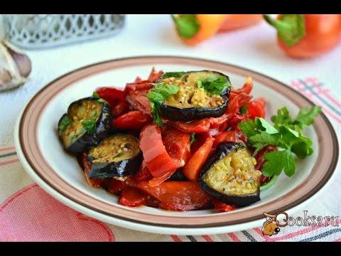 Баклажаны (более 100 рецептов с фото) - рецепты с