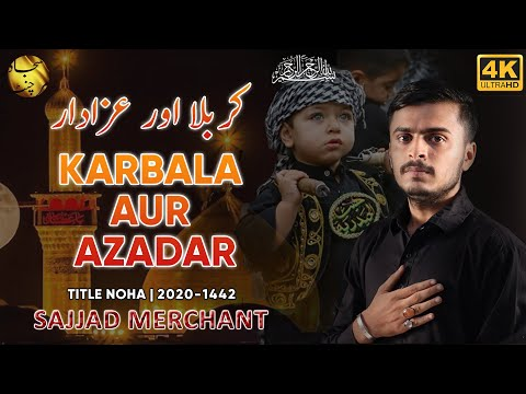 Gul Panra New Song 2018 | Rasha Khumara | Pashto new hd songs Mashup gul panra video song rock music from YouTube · Duration:  5 minutes 26 seconds
