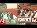 Shivpal Yadav To Form New Party After Uttar Pradesh Polls | V6 News