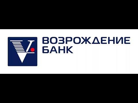 Акции банка Возрождение. Инвестиции.