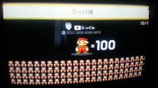 Just Super Mario Maker #98