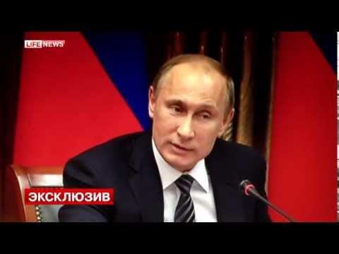 Путин в Калмыкии о кабмине