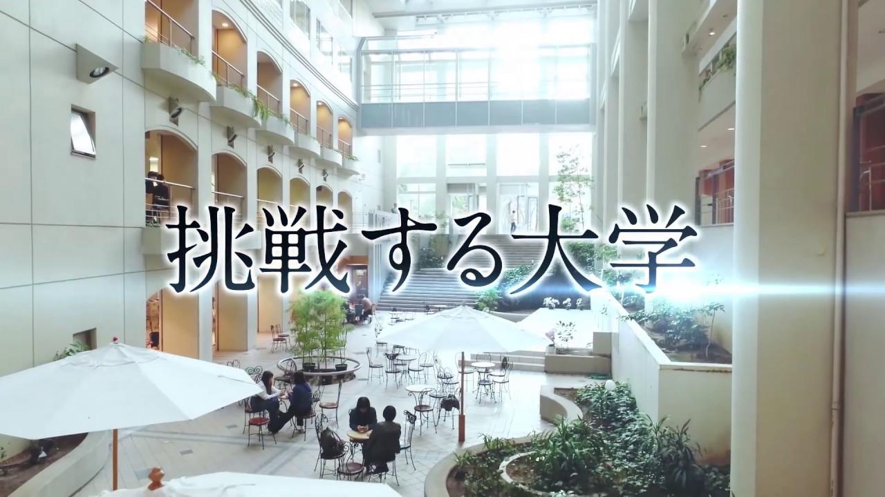 大学 中京