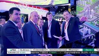 Смотреть видео Бизнес-новость. Москва представила на ПМЭФ технологические решения для цифровой экономики онлайн