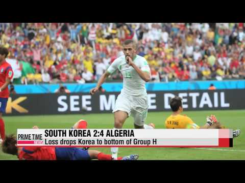 World Cup: South Korea vs. Algeria
