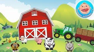 Трактора и домашние животные на ферме Крошки Антошки.  Мультик для детей
