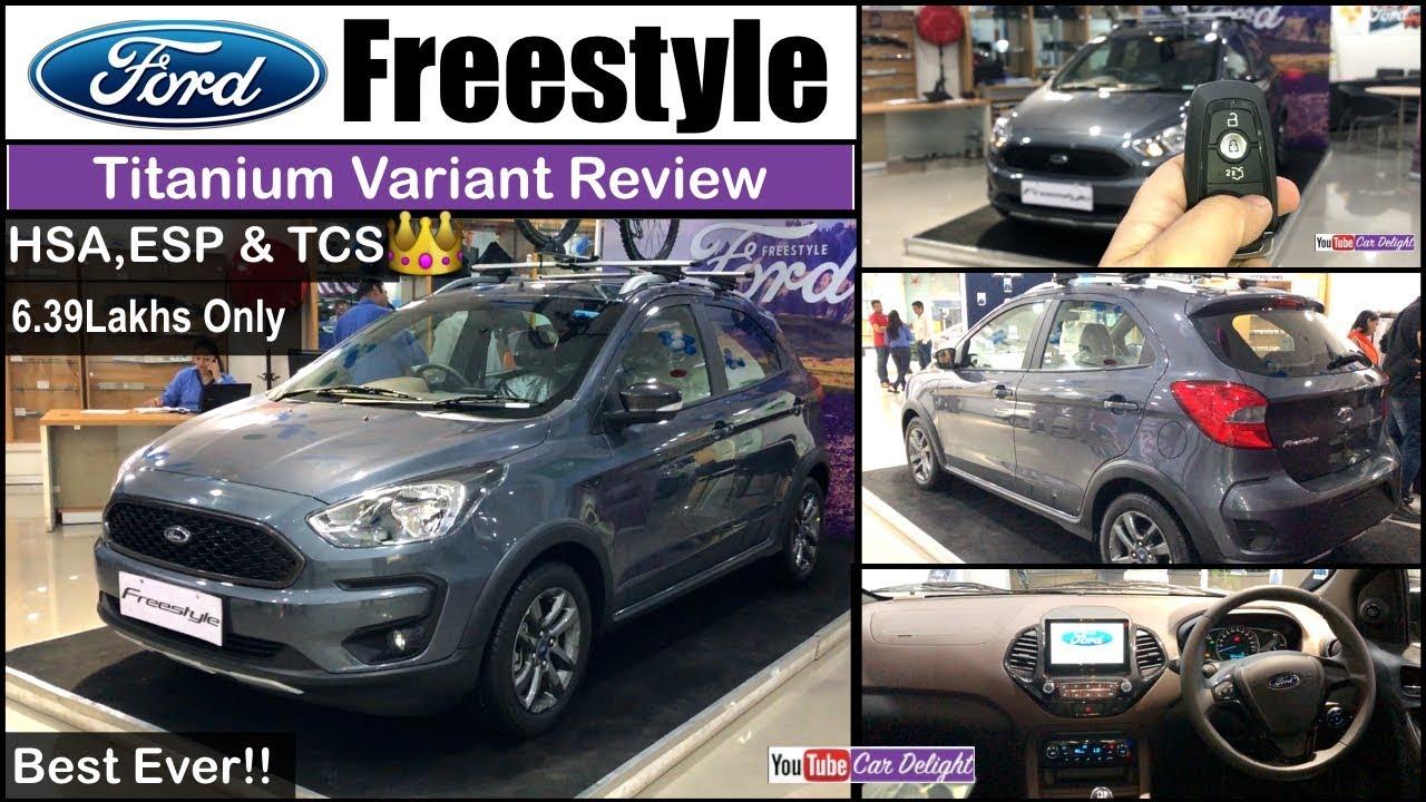 Ford Freestyle Titanium Review Freestyle Titanium Interior And Features Freestyle  Titanium