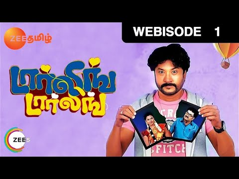 Darling Darling - Episode 1  - December 12, 2016 - Webisode