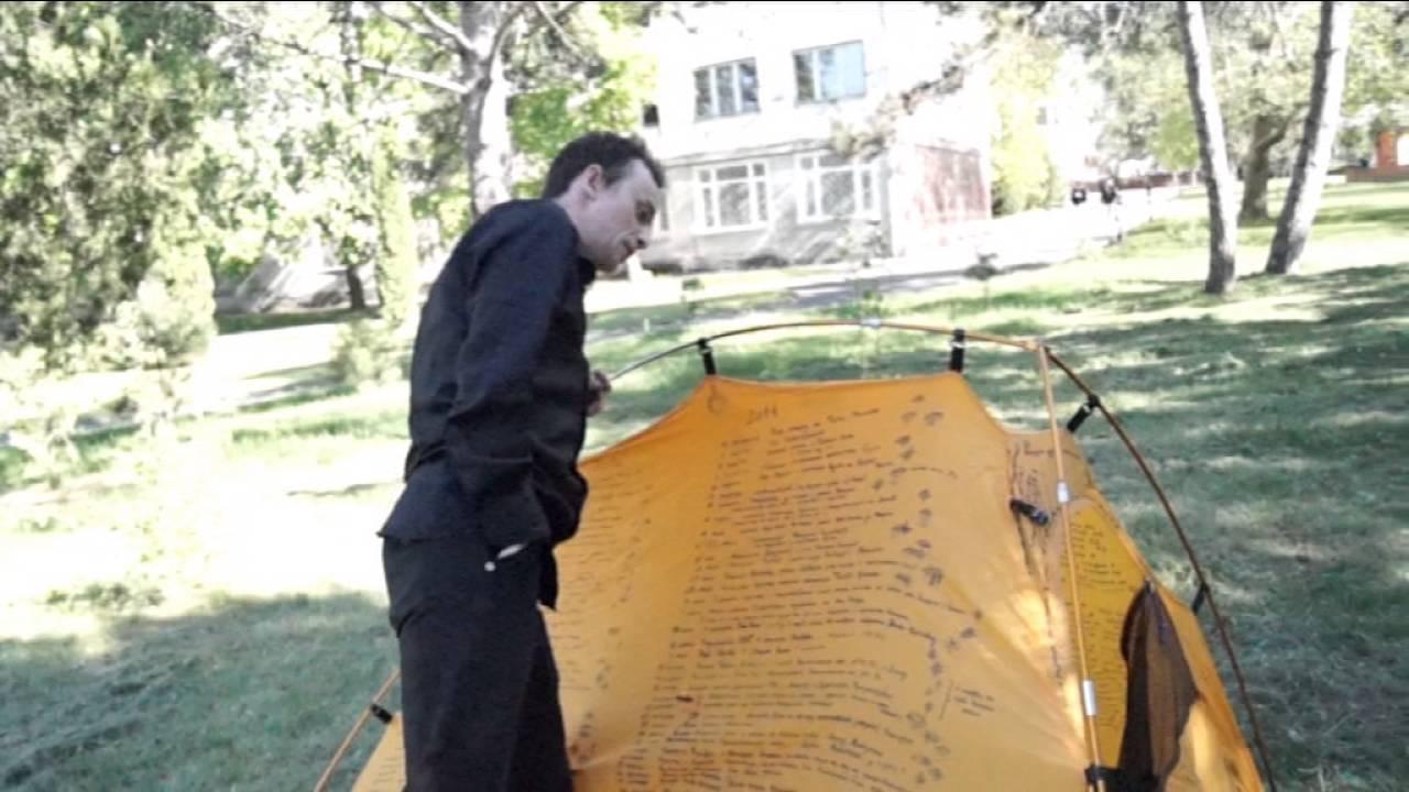 инструкция сборки палатки памир 10