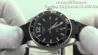 Оригинальные швейцарские часы Certina. Обзор модели Certina C013(Оригинальные швейцарские часы Certina Спортивный характер, присущий любителям спортивного образа жизни,..., 2014-09-20T19:43:42.000Z)