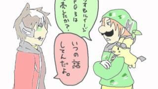 オリジ子で『べごボーイビパップ』 thumbnail