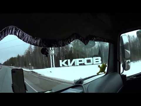ЖЕСТЬ!!! дорога Киров-Пермь ((