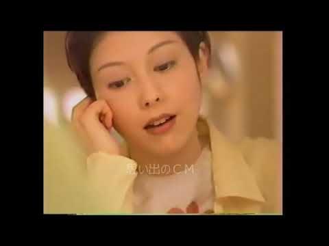 懐かしいCM1997年 沢口靖子 カネボウ セブンイレブン