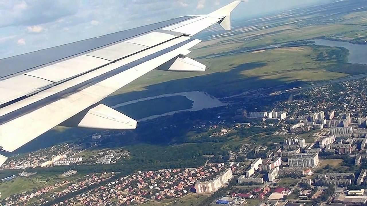 Фотографии ростова на дону с самолета