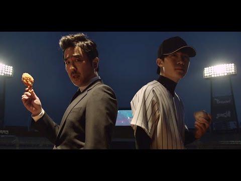 [배달의민족-tvcf]-신의배달-제2화-'치맥시즌의-승자'