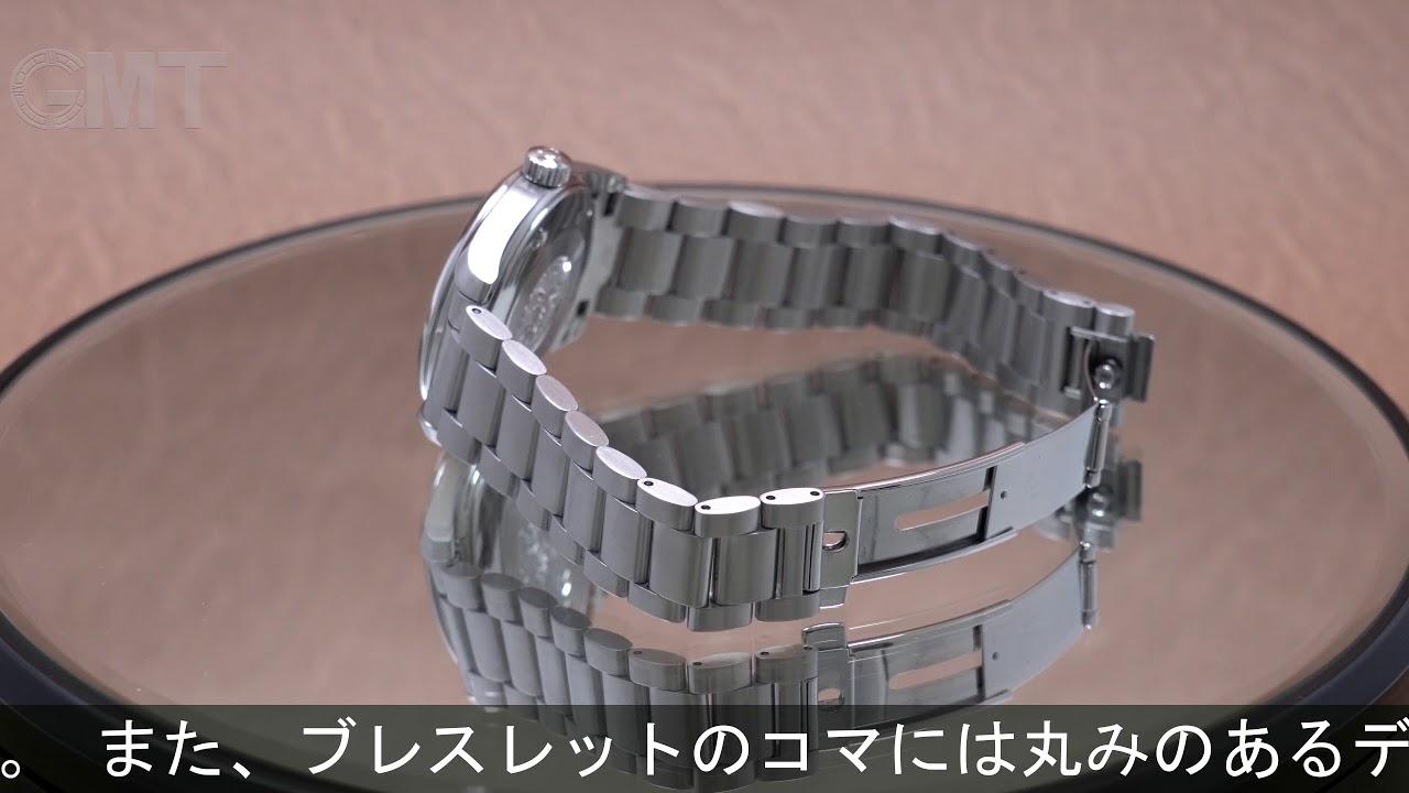 new product c8054 47e25 OMEGA シーマスター アクアテラ クォーツ 36mm 2518.50 ブラック