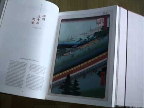 HIROSHIGE: 100 Famous Views of Edo