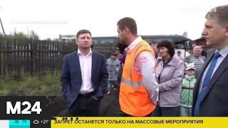 Губернатор Хабаровского края не признал вину - Москва 24