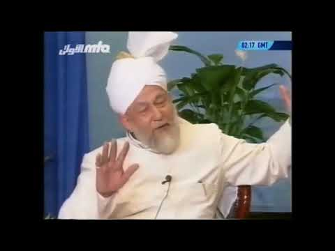 Real Sign Of Advent Of Imam Mahdi