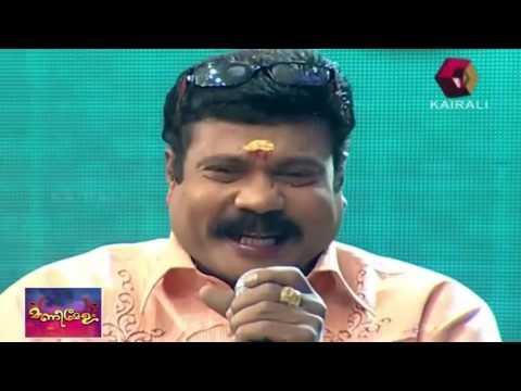 Manimelam   Kalabhavan Mani sheds tears