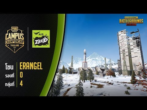 DAY1 | PUBG Mobile Campus Championship Thailand 2019 Official partner with AIS ZEED