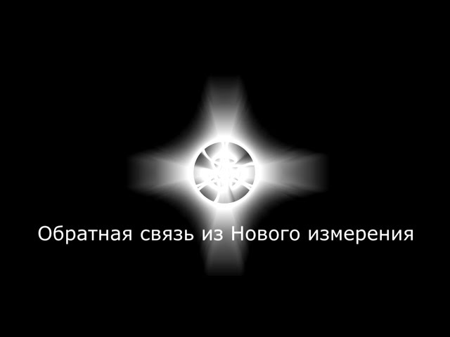 Что поменялось в Космоэнергетике со времен В.А. Петрова?