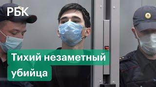 Что заставило казанского подростка расстрелять детей в гимназии Рассказы его знакомых. Репортаж РБК