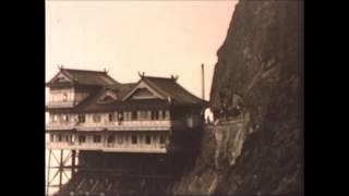 『オタモイ遊園地』開園当初の貴重な映像寄贈画像